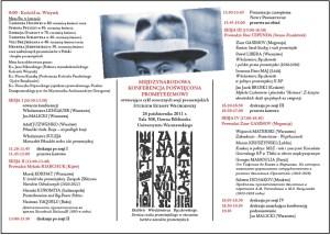 2011 program s. 2